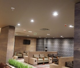 Bidvest Lounge – OR Tambo